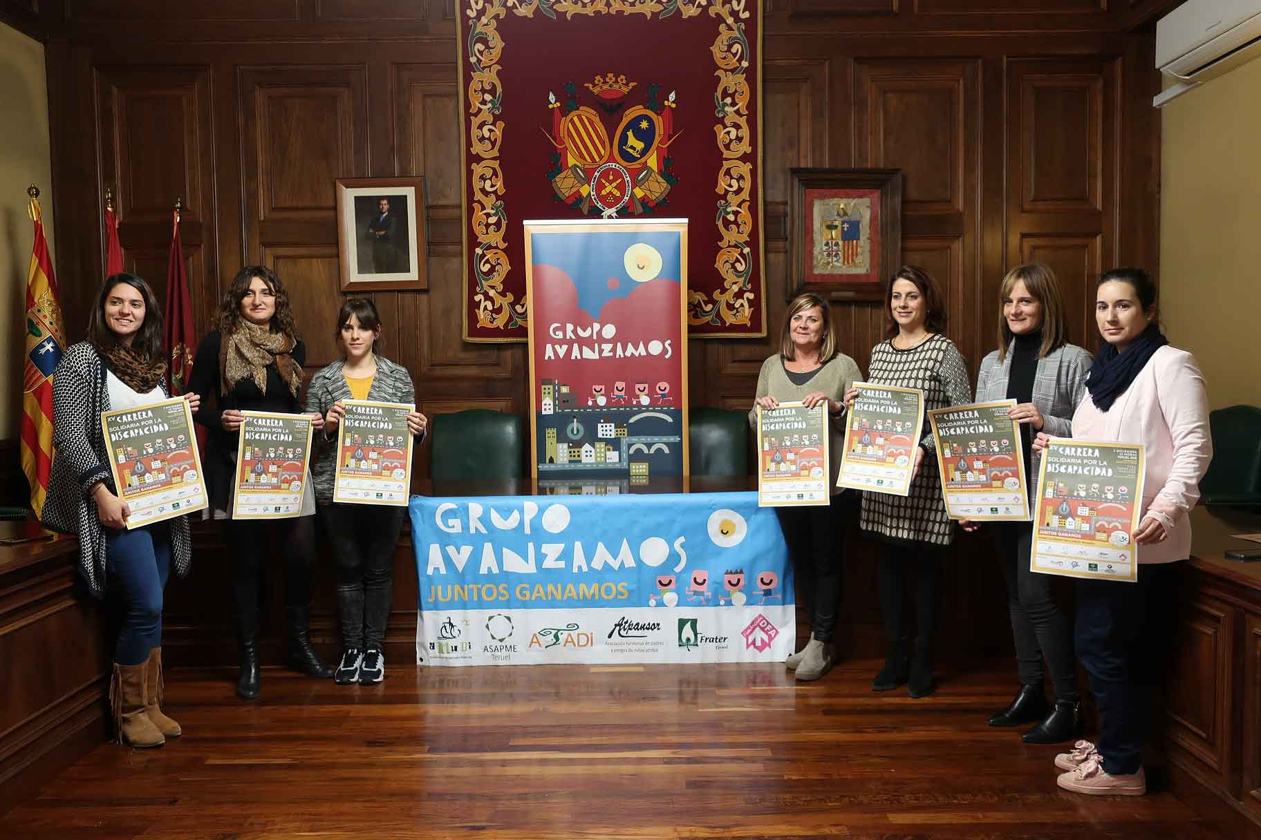 Regresa la Carrera Solidaria por la Discapacidad con inscripciones online